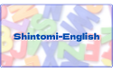 Shintomi-English
